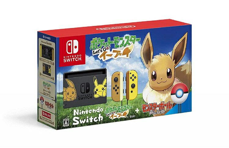 Nintendo Switch ポケットモンスター Let's Go! イーブイセット (モンスターボール Plus付き) 任天堂スイッチ ポケモン pokemon HAC-S-KFAGB