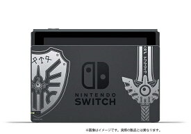 Nintendo Switch ドラゴンクエストXI S ロトエディション 任天堂 HAC-S-KBAEA ニンテンドースイッチ 本体