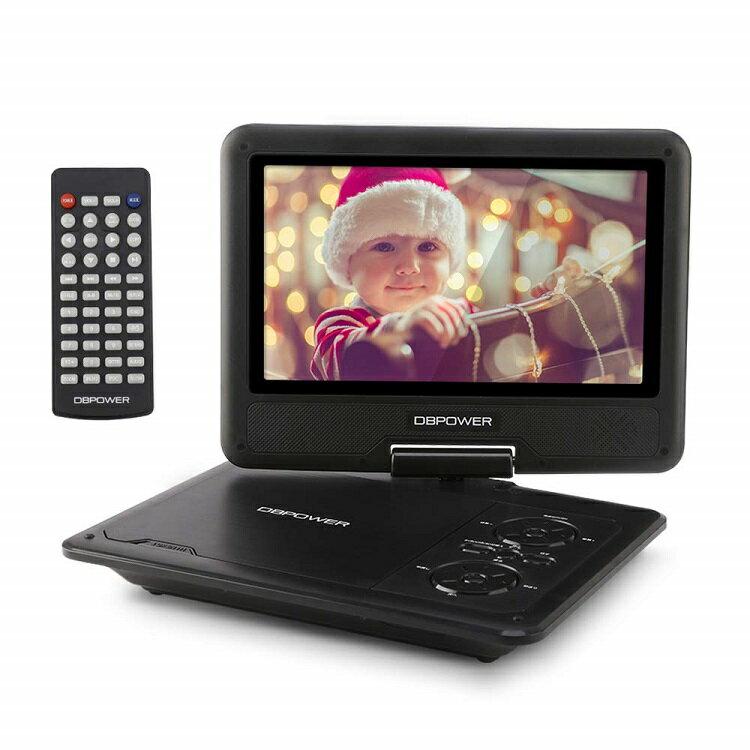ポータブルDVDプレーヤー 9.5型 DBPOWER ゲーム機能搭載 270度回転 リージョンフリー CPRM対応 TVと同期可能 SD/MS/MMCカード/USBに対応 日本語説明書付属 ブラック