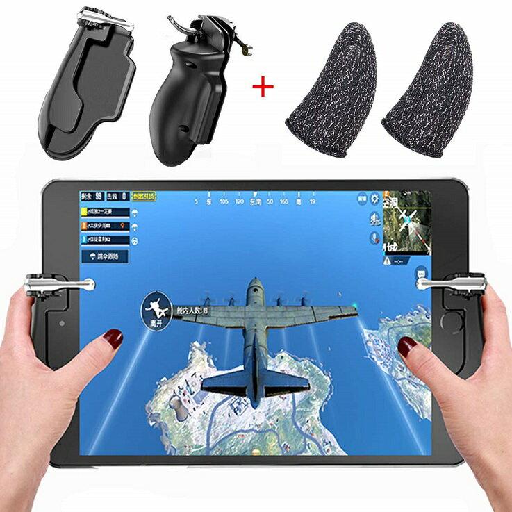 荒野行動 PUBG Mobile コントローラー ipadとスマホ両用 Anacend ゲームパット スマホ指サック付属 押しボタンとグリップの一体式 2019年最新版