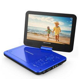 DBPOWER ポータブルDVDプレーヤー 10インチ 270度回転 車載携帯式 高画質液晶 リージョンフリー 大容量内蔵バッテリー TVと同期可能 SD/MS/MMCカード/USBに対応 リモコン/日本語説明書付き