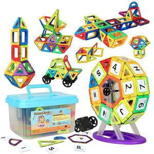 HannaBlockマグネットブロック 磁気おもちゃ 子供 女の子 男の子 マグネットおもちゃ 磁石ブロック 想像力と創造力を育てるオモチャ 立体パズル ゲーム モデルDIY 磁石積み木 誕生日 入園 ギフ