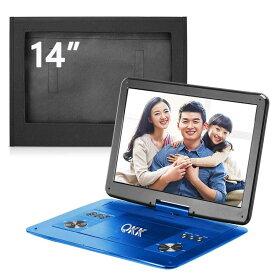 QKK ポータブルDVDプレーヤー 14インチ超大画面車載ケース付き 1280*800高画質 5時間超長再生 リージョンフリー CPRM/SD/AV/USB対応 270度回転 三つ給電式 車載DVDプレイヤー