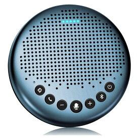 eMeet Luna Lite スピーカーフォン 会議用マイクスピーカー Bluetooth対応 Skype Zoom など対応 ノイズキャンセリング VoiceIA技術 オンライン会議 テレワーク 在宅 会議用システム ウェブ会議 テレビ会議 ビデオ会議 PCマイク web会議スピーカー 全指向性集音マイク ブルー