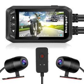 Blueskysea バイク ドライブレコーダー 小型 200万画素 2.7インチ液晶 1080P 防水カメラ リモコン付き オートバイ用 前後カメラ 広角130°128GBカード対応 日本語説明書付 DV128
