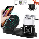 Miuly Qi ワイヤレス充電器 iPhone/Apple Watch/Airpods 3 in 1 同時 アップルウォッチ 5/4/3/2/1 充電器 急速 7.5W 1…
