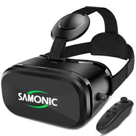 SAMONIC スマートグラス 3D VRゴーグル ゲーム 映画 動画4.0〜6.5インチiPhone Androidスマホ対応「Bluetoothコントローラ、日本語説明書付属」