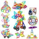 Jasonwell 133pcs マグネットブロック 磁気おもちゃ マグネットおもちゃ 磁石ブロック 子供 知育玩具 幼児 女の子 日…