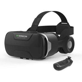 【最新改良版VRゴーグル】VRヘッドセット VRヘッドマウントディスプレイ 3D 瞳孔/焦点調節 非球面光学レンズ 眼鏡対応 1080PHD高画質 Bluetoothコントローラ付 近視適用 放熱性よい 120°視野角 着け心地よい 4.7〜6.5インチiPhone& android などスマホ対応 日本語説明書付