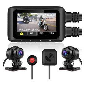 バイク用 ドライブレコーダー 200万画素 2.7インチ液晶 1080P GPS搭載 WiFi対応 リモコン付き 広角160 °オートバイ用 前後カメラ エンジン連動 常時録画 衝撃録画・Gセンサー ループ録画 最大256GBカード対応 MT1