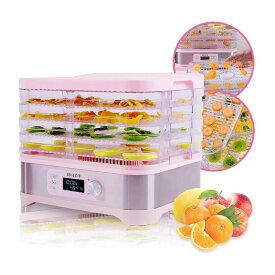 BelleLife フードドライヤー タイマー付き 食品乾燥機 野菜乾燥機 電気食品脱水機 5層大容量 35℃から70℃までの温度設定 1時間~24の時間設定 ヘルシー ドライフードメーカー 家庭用 日本語説明書付き ピンク