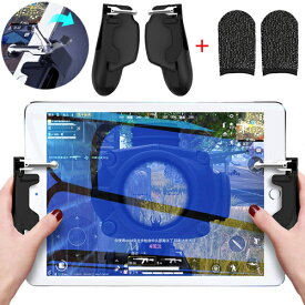 【三代目登場】 荒野行動 PUBG Mobile コントローラー ipad 引き金式高速射撃ボタン ゲームパット 押しボタンとグリップの一体式 人間工学設計 スマホ指サック付属 iPad & タブレット対応