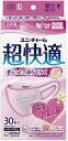 ユニ・チャーム(日本製 PM2.5対応)超快適マスク プリ-ツタイプ 女性用 小さめ 30枚 mask (unicharm) ますく 使い捨…