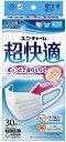ユニチャーム (日本製 PM2.5対応)超快適マスク プリ-ツタイプ ふつう 30枚入 mask (unicharm) ますく 使い捨て 海…