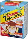 (個別包装) フィッティ 7DAYS マスク 100枚入 ふつうサイズ ホワイト PM2.5対応 箱 mask ますく 使い捨て 海外発送…