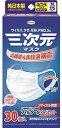 三次元マスク ふつう Mサイズ ホワイト 30枚入 mask ますく 使い捨て 海外発送不可能