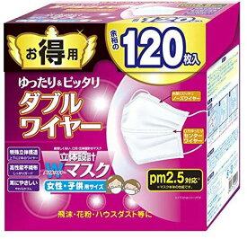 東京企画販売 立体設計Wワイヤーマスク お徳用120枚入 女性 子供用 箱 mask ますく 使い捨て pm2.5 TO-PLAN 海外発送不可能