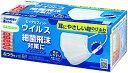 フェイスフィットマスク ホワイト ふつうサイズ 50枚入 箱 mask ますく 使い捨て 海外発送不可能