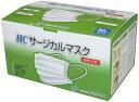 HC サージカルマスク Sサイズ カラーホワイト 1箱(50枚入り) 箱 mask ますく 使い捨て 海外発送不可能