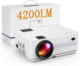 【4200lm】DBPOWER 4200lm プロジェクター 1080PフルHD対応 LEDプロジェクター 三年保証 1920×1080最大解像度 170インチ大画面 台形補正 スピーカー二つ内蔵 パソコン/スマホ/タブレット/PS3/PS4/DVDプレイヤーなど接続可 HDMI/AVケーブル付属
