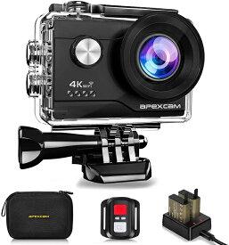 4K超高画質 Apexcam アクションカメラ 4K 2000万画素 SONYセンサー WiFi搭載 40M防水 [メーカー1年保証] 1050mAhバッテリー 170度広角レンズ リモコン付き 2インチ液晶画面 HDMI出力 アクセサリーセット付き スポーツカメラ ウェアラブルカメラ 水中カメラ 防犯カメラ