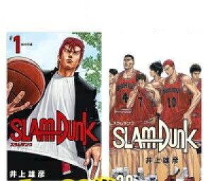 新品 スラムダンク 全巻セット 新装再編版 SLAM DUNK(愛蔵版コミックス) 20巻セット 1〜20 国内送料無料