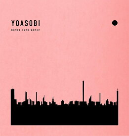 THE BOOK(完全生産限定盤)(CD+付属品) YOASOBI ヨアソビ よあそび