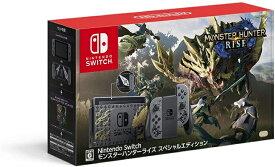 【新品】Nintendo Switch モンスターハンターライズ スペシャルエディション