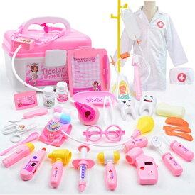 お医者さんごっこ お医者さんセットおもちゃ ミニドクター ホスピタル ままごと ごっこ遊び35個セット 女の子 男の子 知育 おもちゃ 誕生日 クリスマス プレゼント