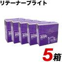 オーラルケア リテーナーブライト 5箱(36錠入) 送料無料 マウスガード マウスピース スポーツガード ナイトガード …