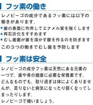 【送料無料】ゾンネボードレノビーゴ38ml1本(医薬部外品)【レノビーゴ1本】