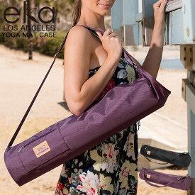 eka ヨガマット ケース 4mm 6mm 8mm 10mm エカ 送料無料 おしゃれ おすすめ マットバック バッグ ヨガマットケース 持ち運び バッグ おすすめ