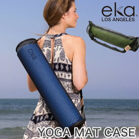 【キャッシュレス5%還元】ヨガマット ケース eka メッシュタイプ 4mm 6mm 8mm 10mm エカ 送料無料 おしゃれ おすすめ マットバック バッグ 持ち運び