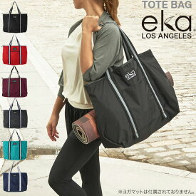 eka トートバッグ ヨガマットケース ヨガマット ケース ヨガバッグ マットバッグ 収納 カバン ピラティス エクササイズ 持ち運び 送料無料 エカ