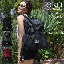 【キャッシュレス5%還元】エカ eka ヨガバックパック ヨガ バッグ ヨガマットケース ヨガバッグ マットバッグ 収納 …