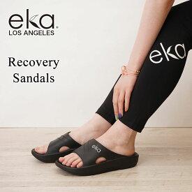 eka エカ リカバリーサンダル フリー サイズ 23.0〜24.5cm 送料無料 ヨガ ジム ランニング サンダル オフィス ルームシューズ
