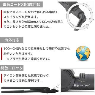 【送料無料】ヘアアイロンストレートMAX220℃ロング型サラキューティプロフェッショナルストレートもカールも海外対応240V【あす楽対応】【HLS_DU】【RCP】