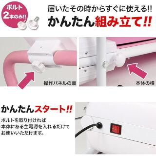 【送料無料】電動ルームランナールームウォーカーランニングマシーン
