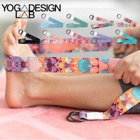 メール便 送料無料 ヨガデザインラボ ヨガストラップ ヨガベルト YogaDesignLab ヨガデザインラボ ストラップ 柄 ヨガ ピラティス ホットヨガ [M便 1/2]