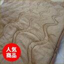 敷きパッド シルク毛布 シルクブランケット あったか 保温 寒さ対策 シングル シルクスキン 工場直売 日本製