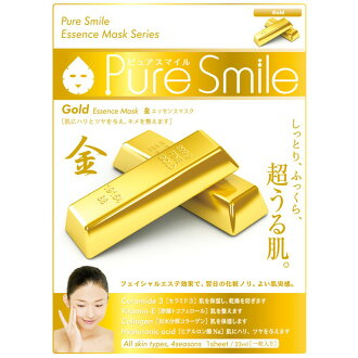 "Pure Smile(純的微笑)面罩""日本的恩惠系列""(錢/Gold)FACE-MASK-037-1"