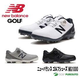 【★最大2000円OFFクーポン★】【日本仕様】ニューバランス スパイクボア ゴルフシューズ MG1000 ウィズ:D [New Balance Golf 靴 Boa]
