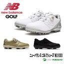 【即納!】【レディース】【日本仕様】ニューバランス スパイクボア ゴルフシューズ WG1000 ウィズ:D [New Balance Golf 靴 Boa 女性...