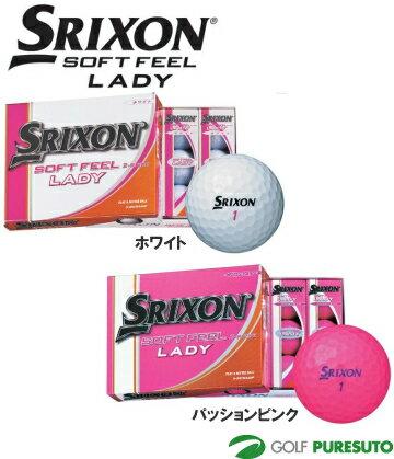 【レディース 女性】ダンロップ スリクソン ソフトフィールレディ ゴルフボール 1ダース(12球入)【■OKb■】[DUNLOP SRIXON SOFT FEEL LADY]
