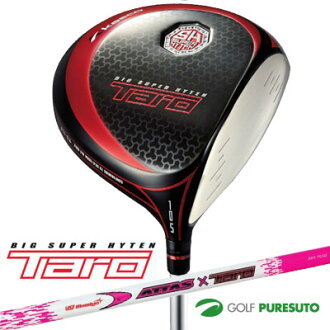 キャスコ BIG SUPER HYTEN TARO driver ATTAS X TARO carbon shaft [KASCO Taro]