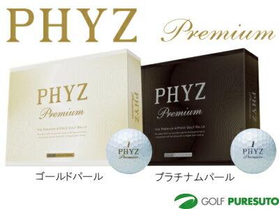 【即納!】ブリヂストンゴルフ ファイズプレミアム ゴルフボール 1ダース(12球入)[BRIDGESTONE PHYZ Premium]【あす楽対応】