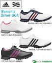 【即納!】【レディース 女性】【日本仕様】アディダス ウィメンズ ドライバーボア ゴルフシューズ Q448** [adidas golf DRIVER BOA ...