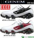 ミズノ ジェネム005 ボア ゴルフシューズ メンズ 51GQ1501**【EEEE】[Mizuno GENEM 4E boa 靴]【■M■】