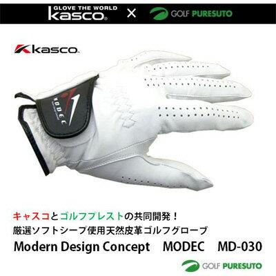 【即納!】キャスコ ゴルフグローブ MODEC モデック MD-030【あす楽対応】