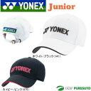 【ジュニア】ヨネックス ゴルフキャップ GCT079J [YONEX 子供用]【■Yo■】